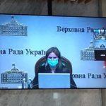XII sesja Zgromadzenia Parlamentarnego RP i Ukrainy