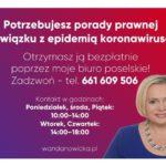 Bezpłatna pomoc prawna w moim biurze poselskim w Gliwicach