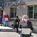 Koniec przesłuchań studentek Uniwersytetu Śląskiego