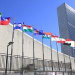Eksperci ONZ krytykują decyzję Trybunału Przyłębskiej